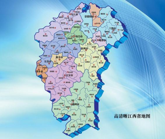 江西省一个县,人口超60万,建县历史超1700年