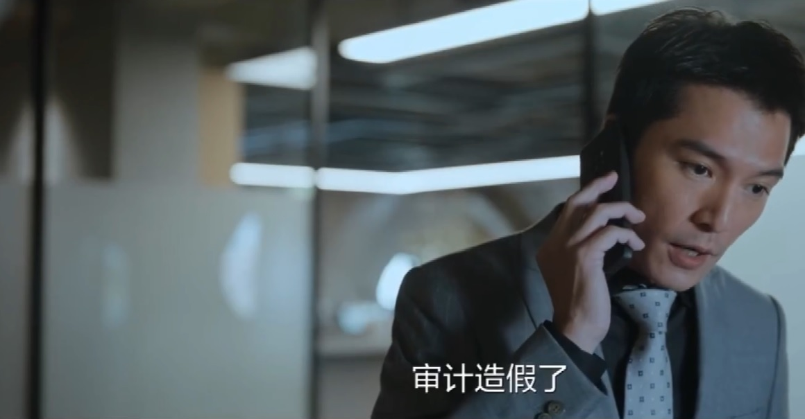 《生活家》大结局:陈劲锋被抓,白友新找程帆扬,邱冬娜表白顾飞