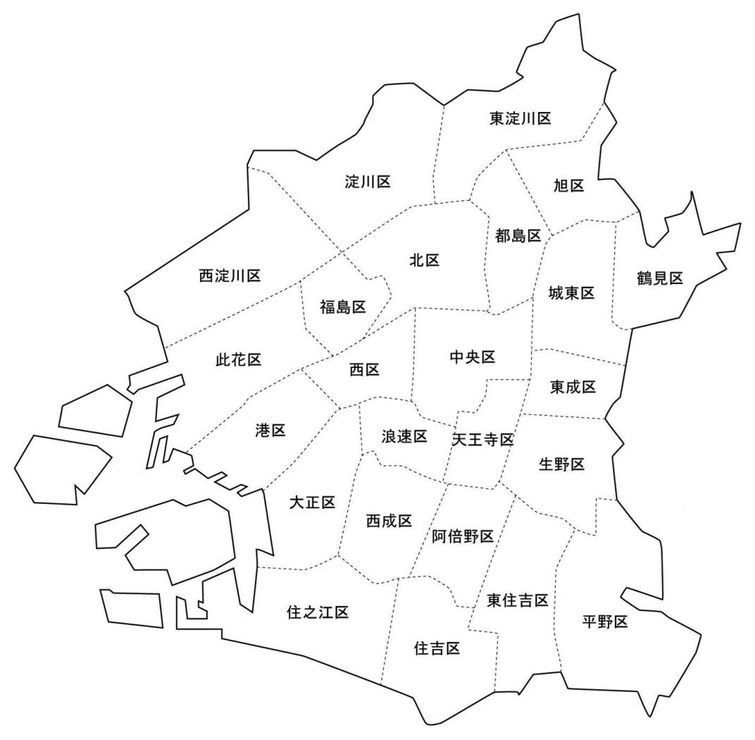 「收藏贴」日本置业手册
