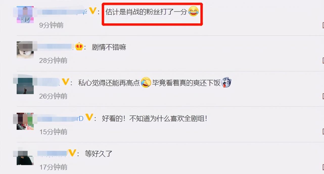 《赘婿》豆瓣开分7.1,网友争议很大!肖战粉丝再度无辜躺枪
