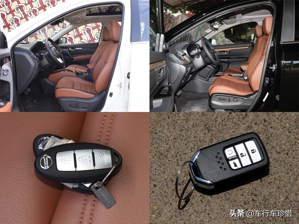 不甘心落后本田CR-V,2021款奇駿上市動力小改、增配入門18.88萬