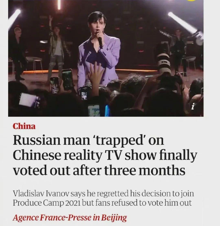 """娱乐圈27岁的""""新晋顶流"""",凭什么能从中国火到俄罗斯?"""