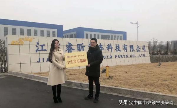 江苏建湖中专:走访企业送服务 深入调研谈合作
