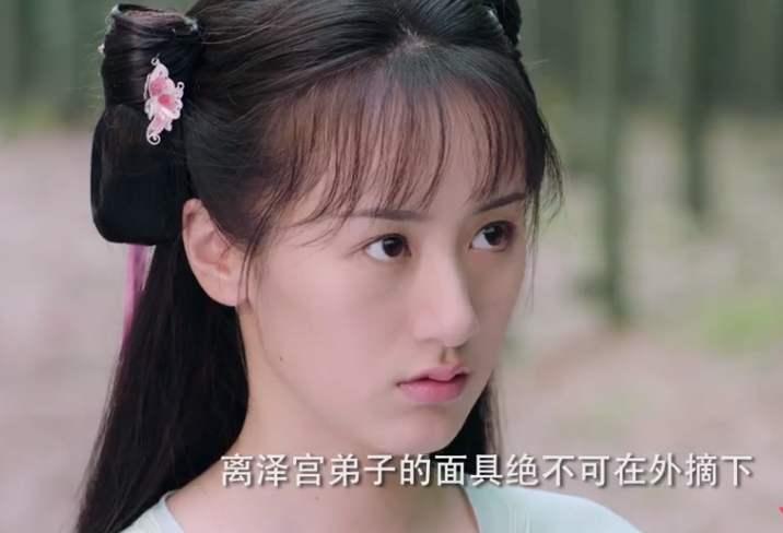 琉璃:成毅袁冰妍剧本拿反,司凤因璇玑成醋王小娘子