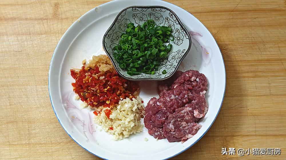 鱼香茄子是很多人都喜欢的一道菜,教你一个新做法,吃完还不长肉 美食做法 第6张