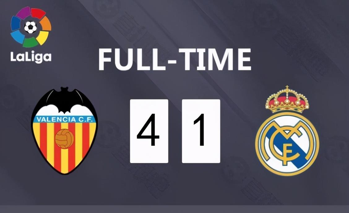 皇马这次输得很尴尬:送3点球1乌龙,1-4惨败弱旅瓦伦西亚