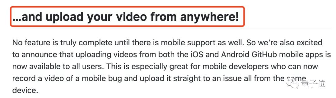 """别再打字聊bug了,GitHub支持""""视频留言""""!手机也可以的那种"""