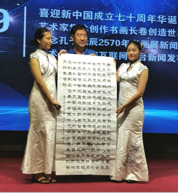 刘丙臣书法作品欣赏