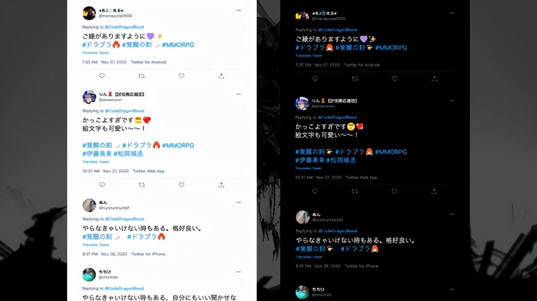 Twitter出海对话间——第六期:游戏出海品牌建设的创意之路