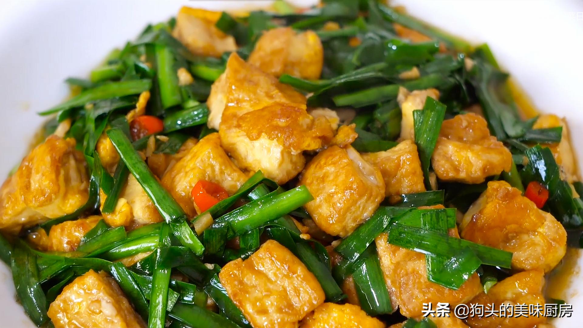 豆腐和它最配,简单易做,味道鲜美,比麻婆豆腐好吃,上桌就光盘 美食做法 第3张