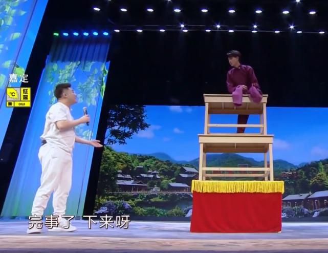 """欢乐喜剧人7:张大大公然""""打小抄"""",秦霄贤上演桌上漂移获认可"""