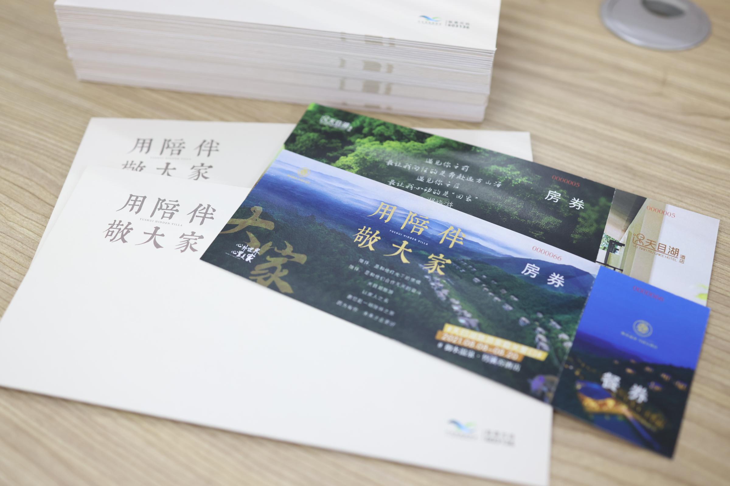 """肩担社会责任 传递企业温度—天目湖旅游股份邀1500名员工""""回家"""""""