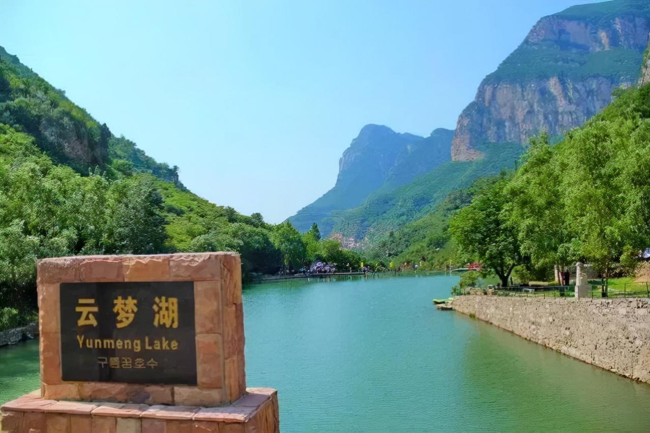 北京这个景区被称为北方张家界,风景优美程度媲美张家界美景