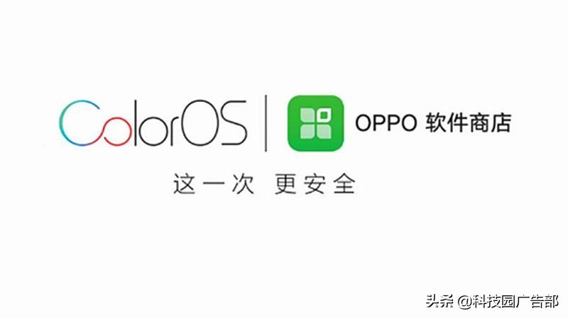OPPO应用商店付费推广CPD技巧全解析