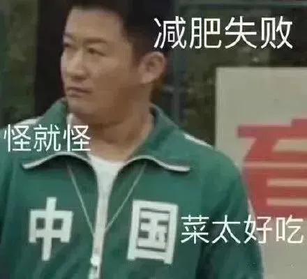吴京表情包哈哈哈哈