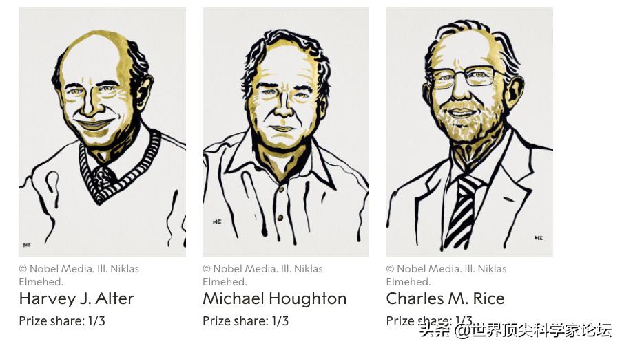 新晋诺奖得主阿尔特,生活不止有科研,还有诗和诺贝尔奖