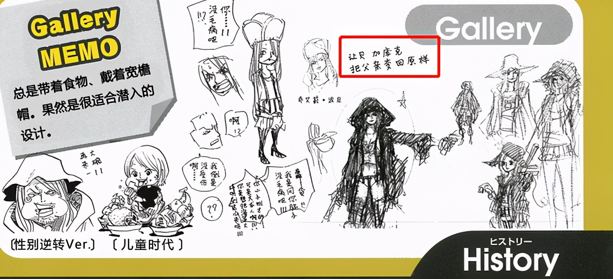 海賊王:關於暴君熊的過去,三個細節證明波妮是熊的女兒