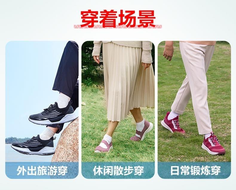 夏季适合给父母选什么样的袜子?