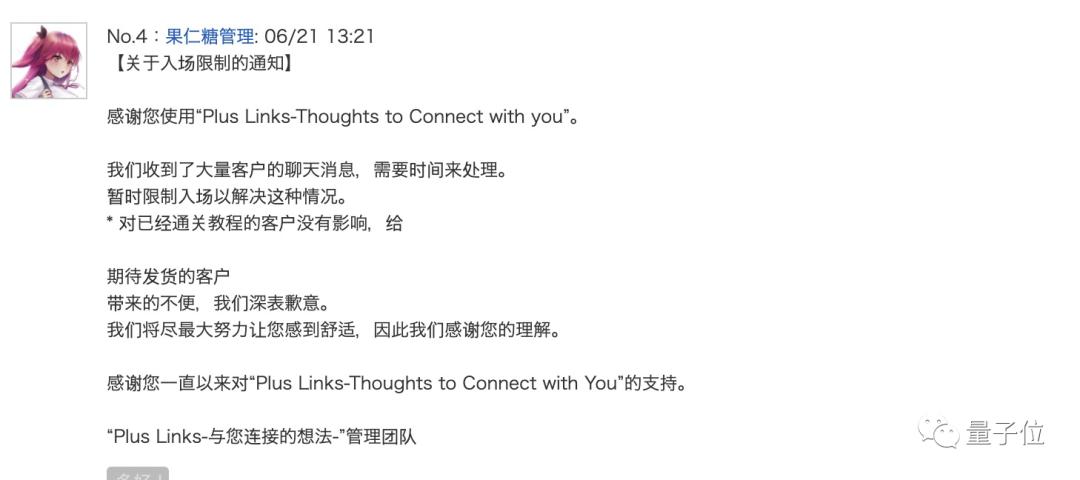 """在恋爱游戏里跟你实时聊天的""""AI"""",其实可能是一位抠脚大汉"""