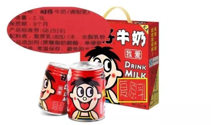 深扒超市30款牛奶,我发现了这些秘密……