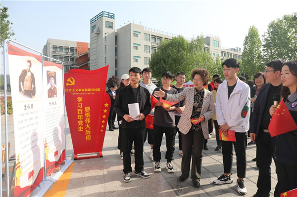 黄河水利职业技术学院:学习百年党史 感悟伟大历程