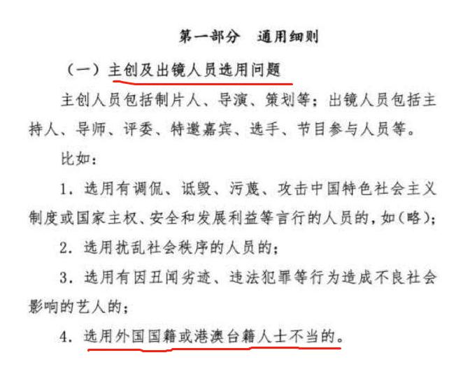 限籍令下吴亦凡求生欲极强,不顾疫情参加综艺,网友:时日不多了