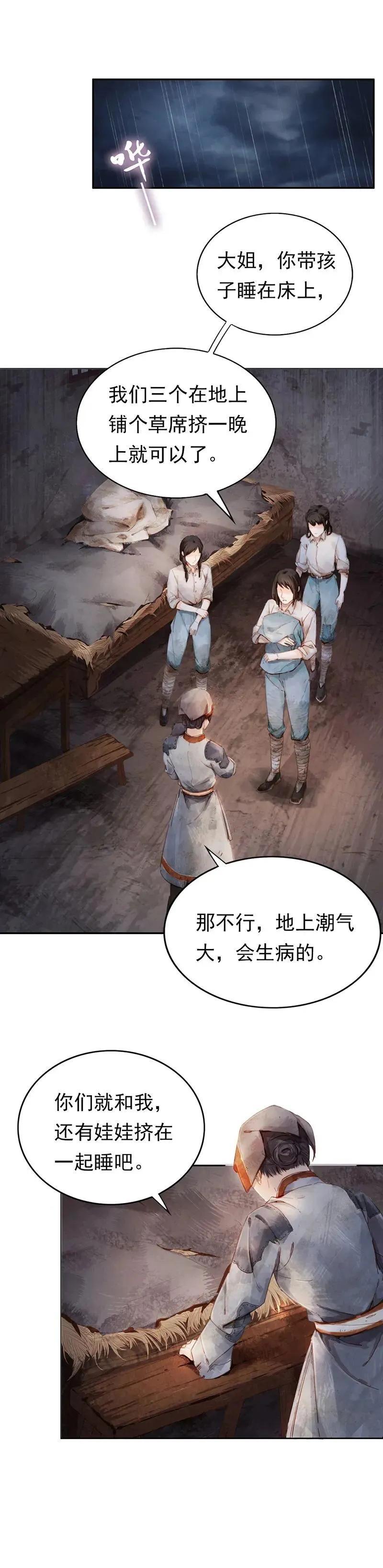 【學黨史 明真相】這一個動作,告訴你中國共產黨為什么行!