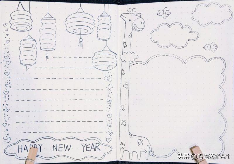 2020新年-喜迎元旦节手抄报大全,为您献上(收藏啦)