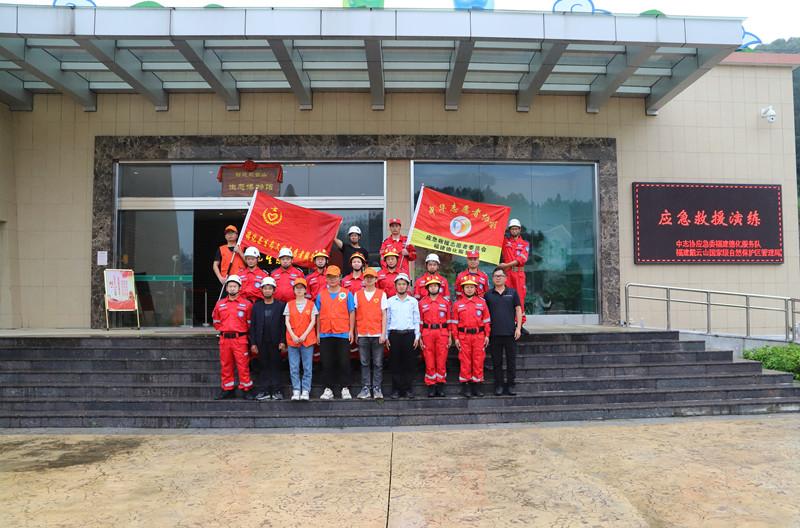 中志协应急委福建德化服务队开展应急救援演练活动