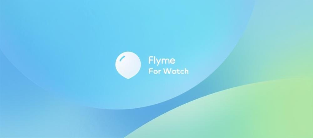 全新魅族Flyme 9系统发布,优点不止4大隐私防护功能