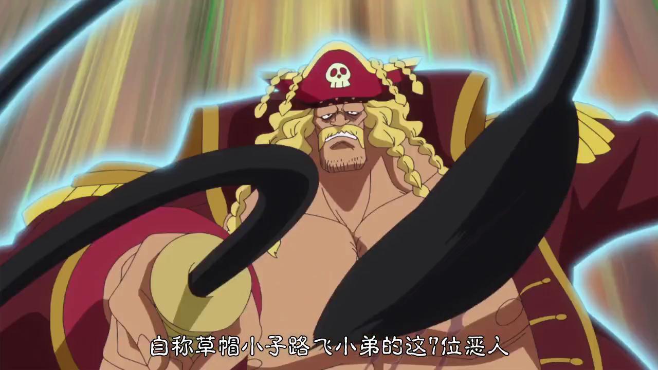 海賊王55位過億賞金犯全覽,路飛僅列第7,女帝、老沙未能上榜