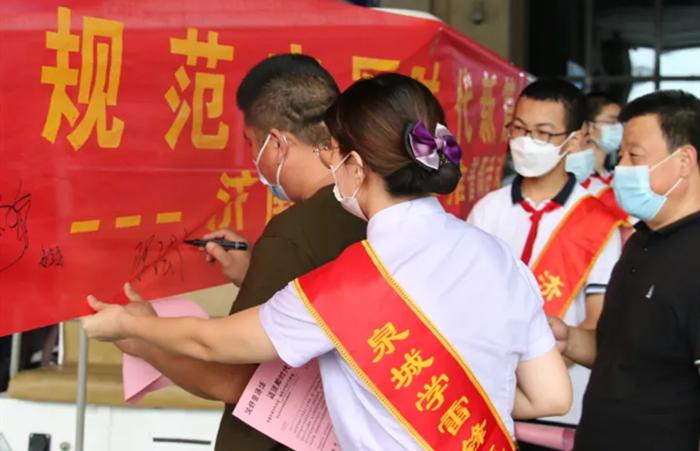 山东济南:全讲普通话 同唱爱国歌 共建文明城