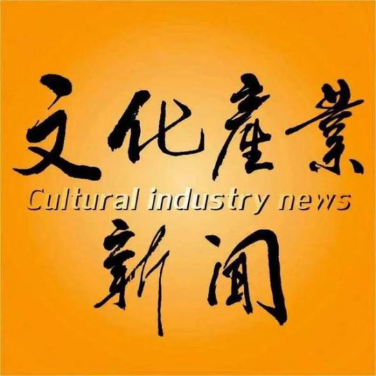 """7.4新闻:林丹退出国家队;""""敖厂长""""回归B站"""