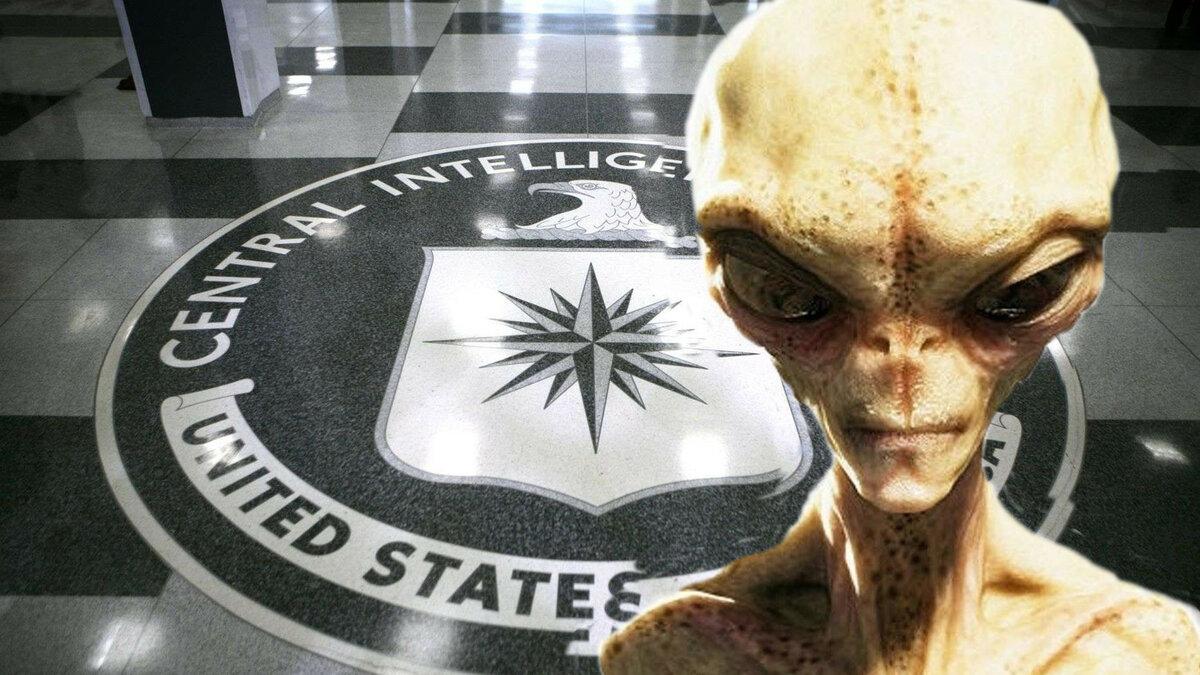 中情局解密了所有的UFO文件,并提供了档案的使用权  中情局 UFO解密 第1张
