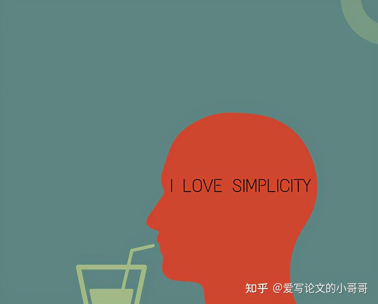 你的研究大家都看懂了吗?5步简化研究传播语言(转)