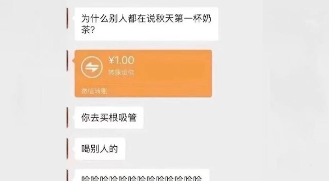 跟风网红梗,喝了秋天第一杯奶茶,杭州60岁退休教授进了医院