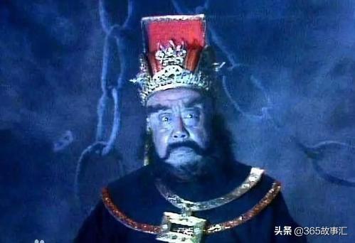 地狱之主宰阎王是百姓选举出来的