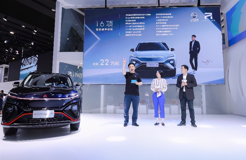 MARVEL R预售22万元起、R-Aura Concept亮相……R汽车承包广州车展看点