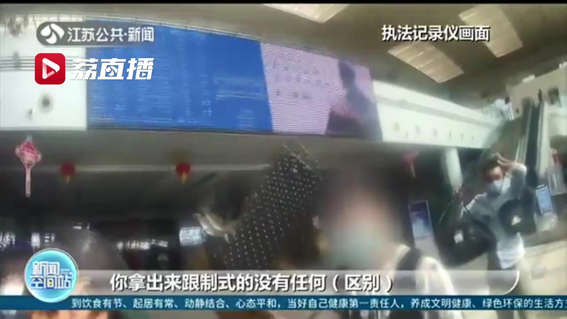"""原来是虚惊一场!火车站安检惊现""""手枪""""还启动了应急预案"""