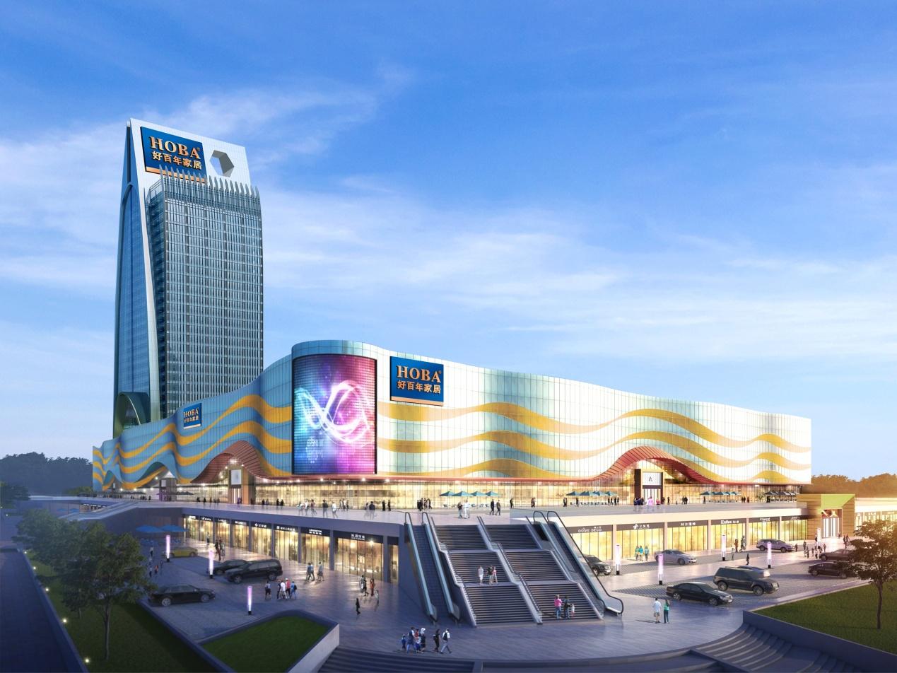 必威官网旗舰Mall即将盛大开业
