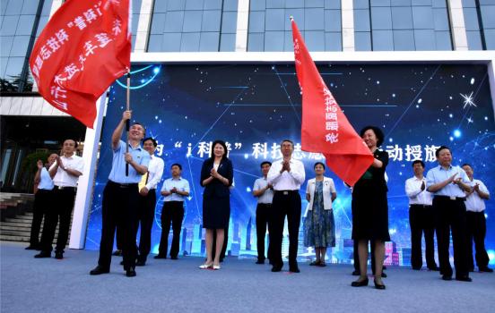 2020年河南省暨郑州市全国科普日活动启幕