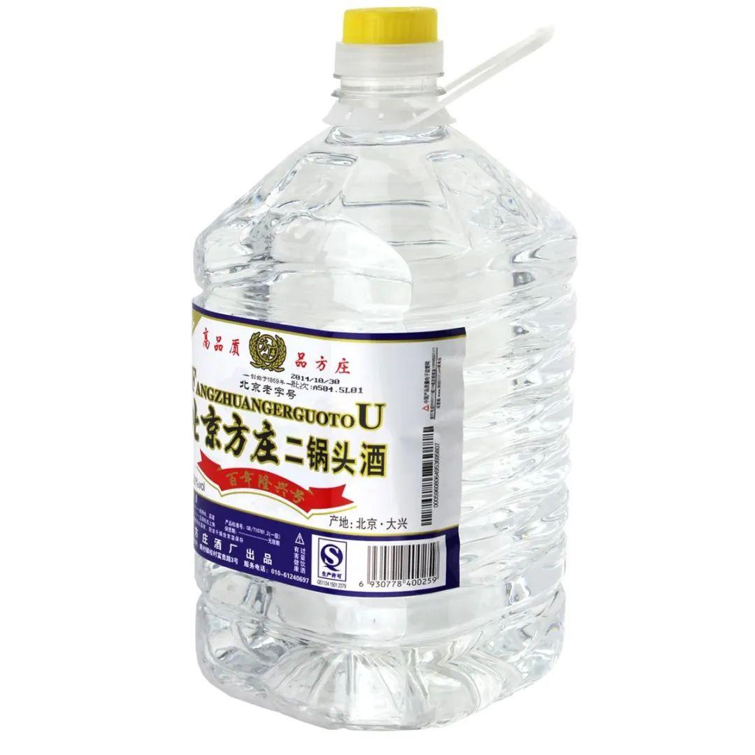 中国的名酒(一)
