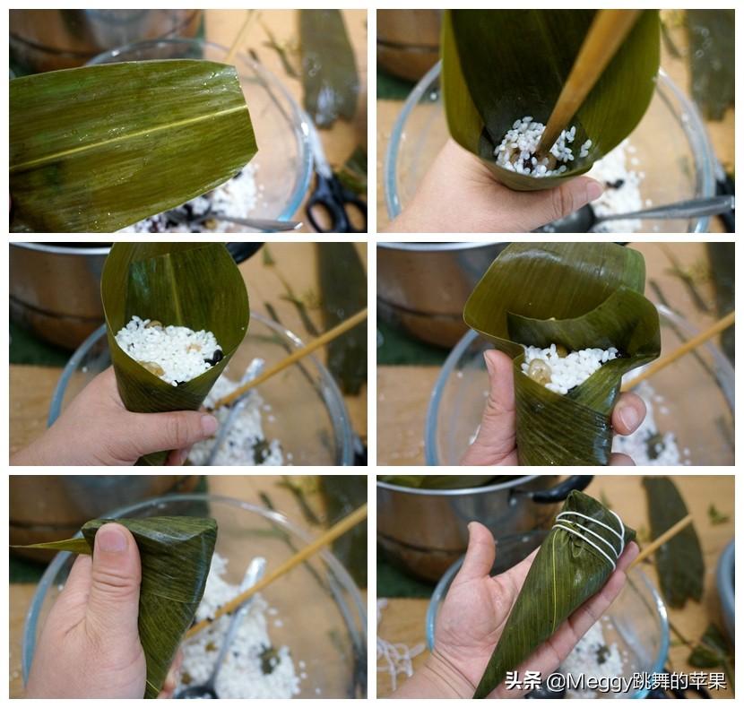 端午节吃粽子,教你3种甜粽子 美食做法 第6张