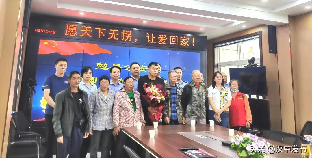 失散26年,他们在汉中团聚!公安部最新发布→