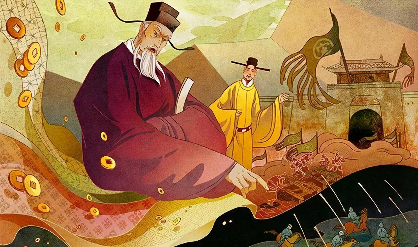 王德恒:澶渊之盟后的东北亚丝路