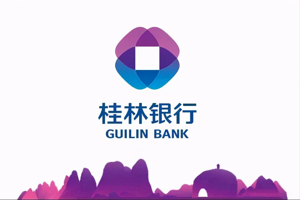 """广西银行业监督管理局批准桂林银行发行""""三农""""专项金融债券"""