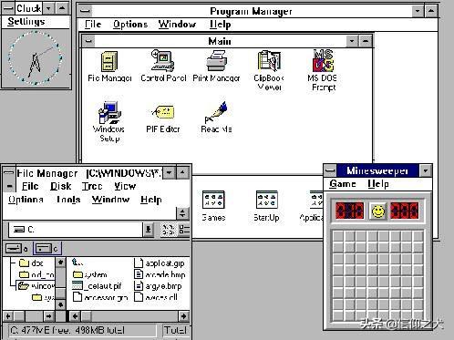 30多年成为世界第一大操作系统,盖茨是如何壮大Windows的