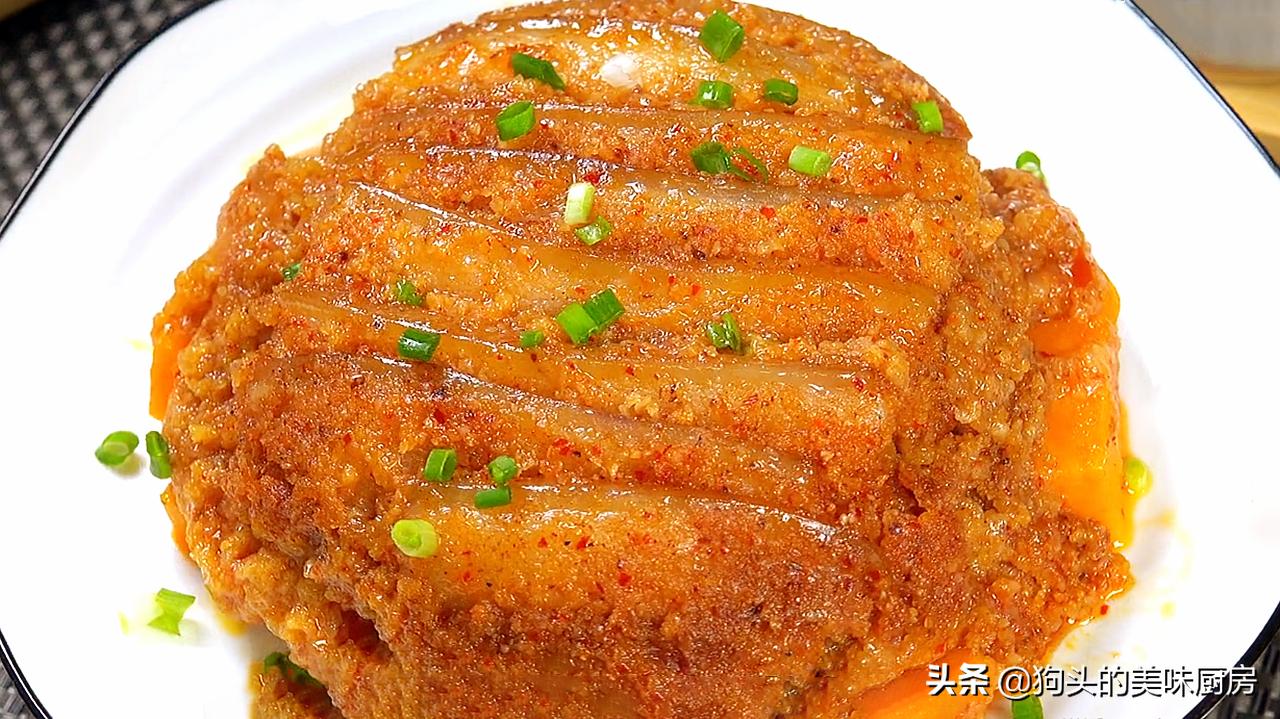 五花肉不红烧了,教你秘制的做法,上锅一蒸,下饭又解馋,太香了 美食做法 第1张