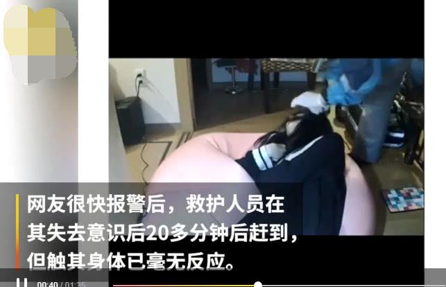 内容引起不适,日本吃播博主一口吞饭团,疑被噎死
