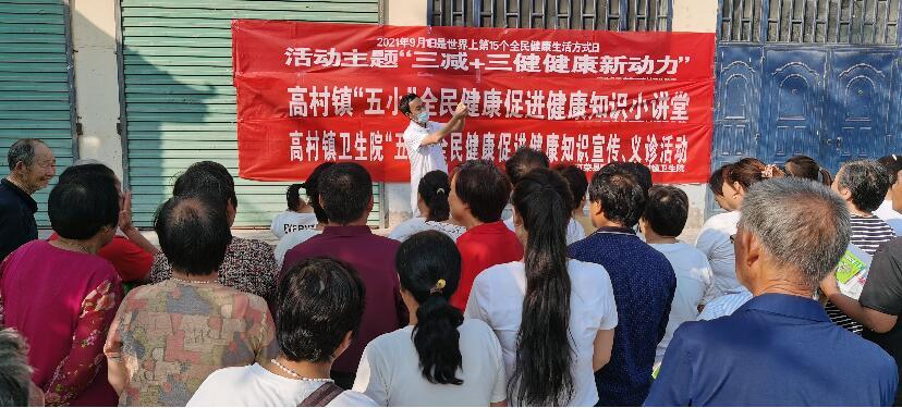万荣县:医疗小分队 引领大健康
